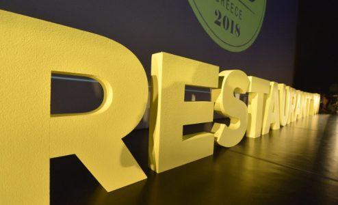 Restaurant 100 Awards