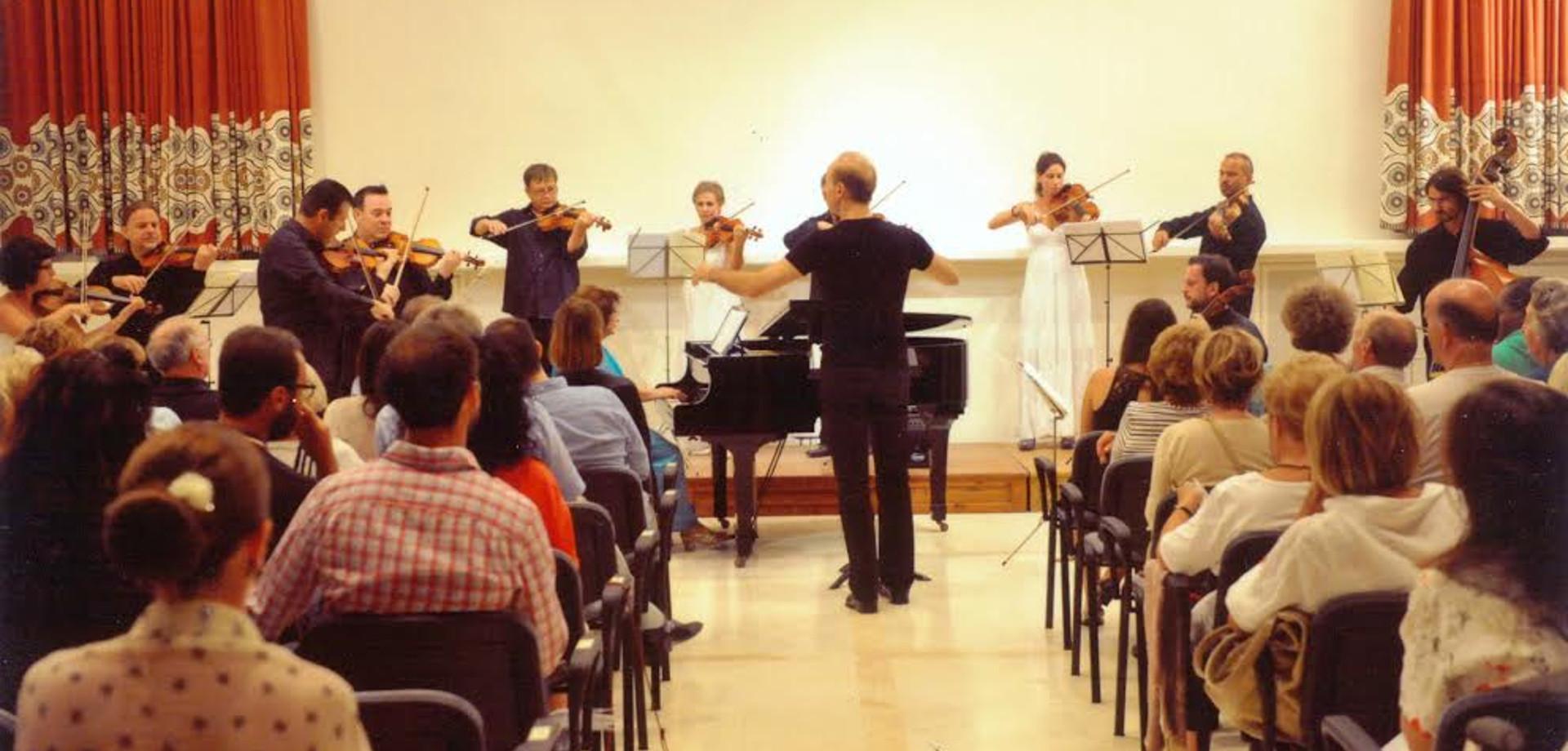 40 χρόνια Διεθνές Μουσικό Φεστιβάλ Σαντορίνης