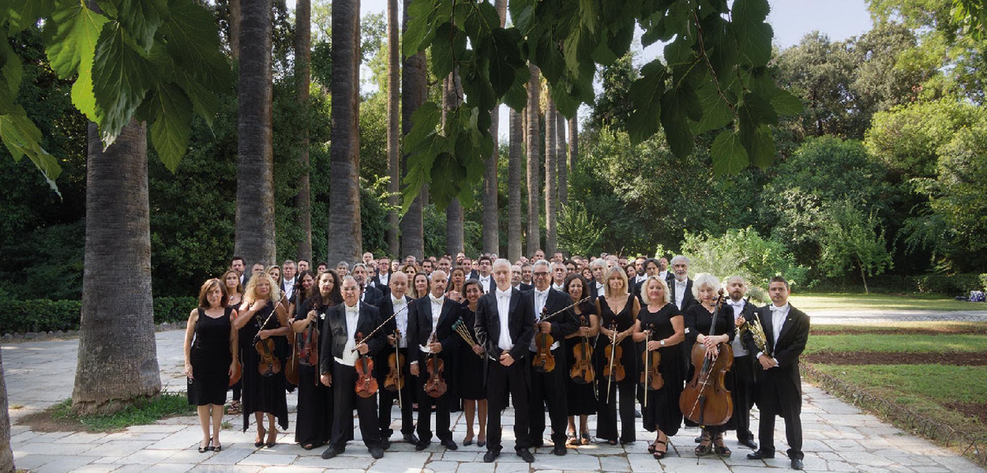 Κρατική Ορχήστρα Αθηνών