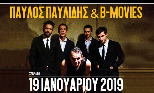 Παύλος Παυλίδης & B-Movies
