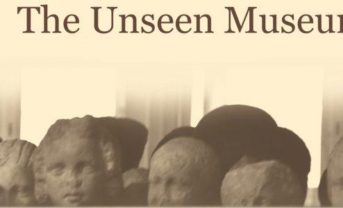 Το Αθέατο Μουσείο