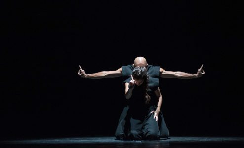 6ο Φεστιβάλ νέων χορογράφων