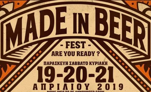Made in Beer Festival 2019