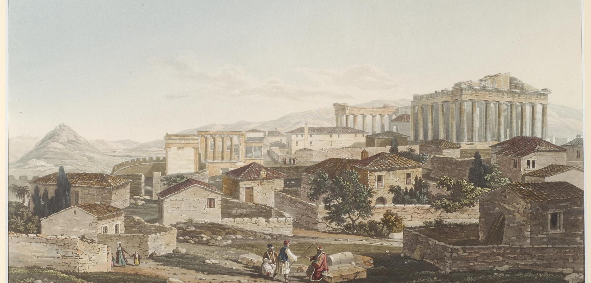 Οθωμανικά Αρχεία