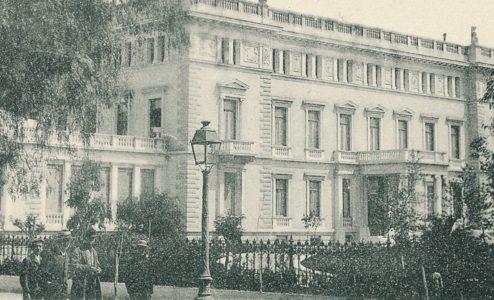 Το Προεδρικό Μέγαρο