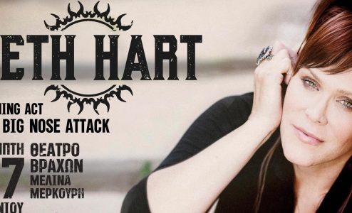 Βeth Hart