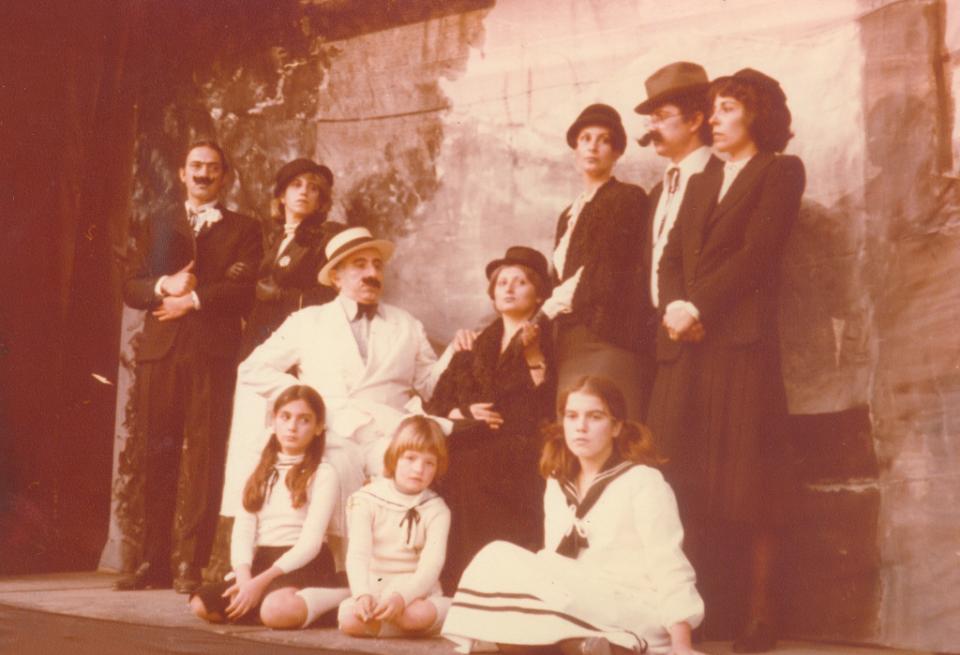 Φωτογραφία από αρχείο Κατερίνας Παπαδημητρίου