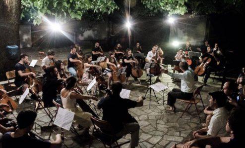 Φεστιβάλ Βιολοντζέλου