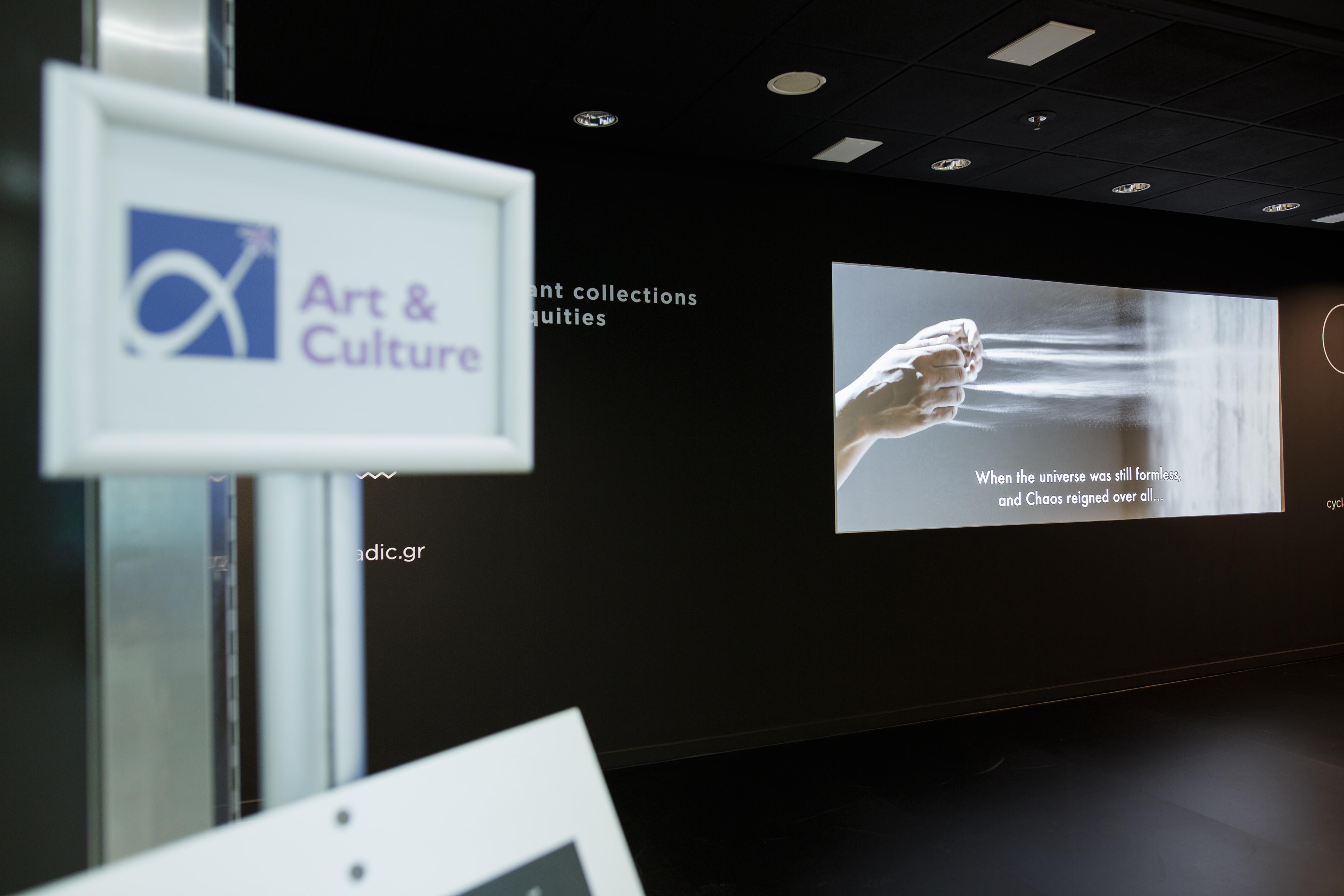 """Μουσείο Κυκλαδικής Έκθεσης """"Ταξίδι στον Κυκλαδικό Πολιτισμό"""""""