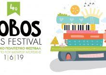 4o Bobos Arts Festival