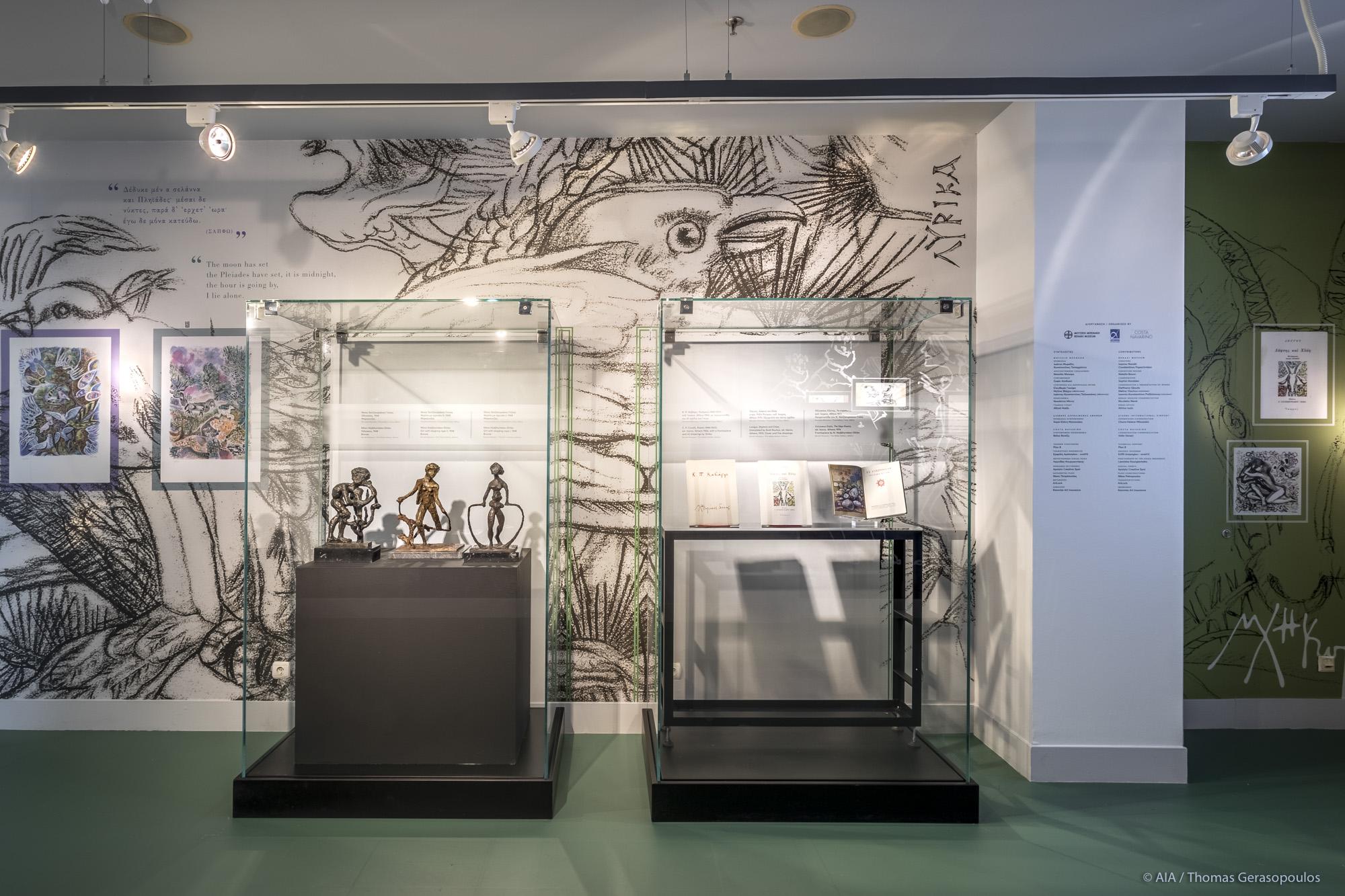 Ζωγραφιές ανάμεσα στις σελίδες. Εικονογραφήσεις του Νίκου Χατζηκυριάκου Γκίκα από τις Συλλογές του Μουσείου Μπενάκη