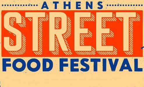 4ο ATHENS STREET FOOD FESTIVAL
