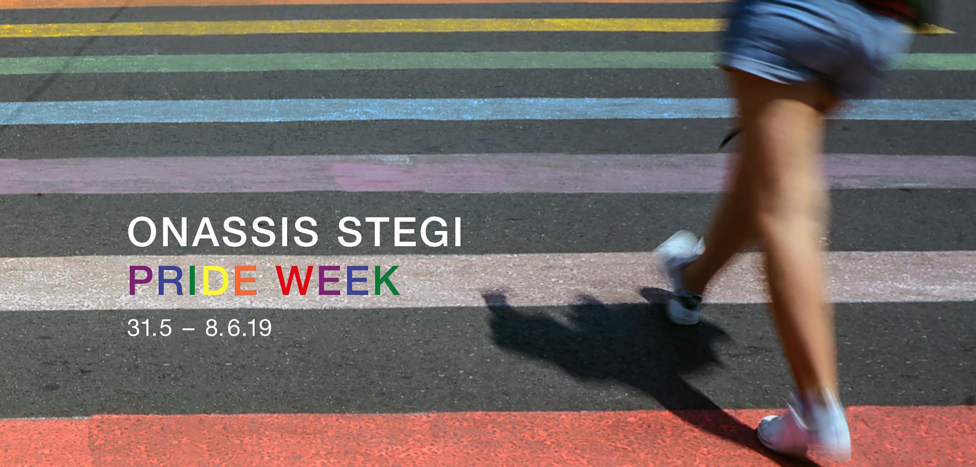 ONASSIS STEGI PRIDE WEEK