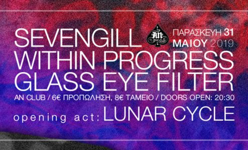 Sevengill / Within Progress / Glass Eye Filter / Lunar Cycle