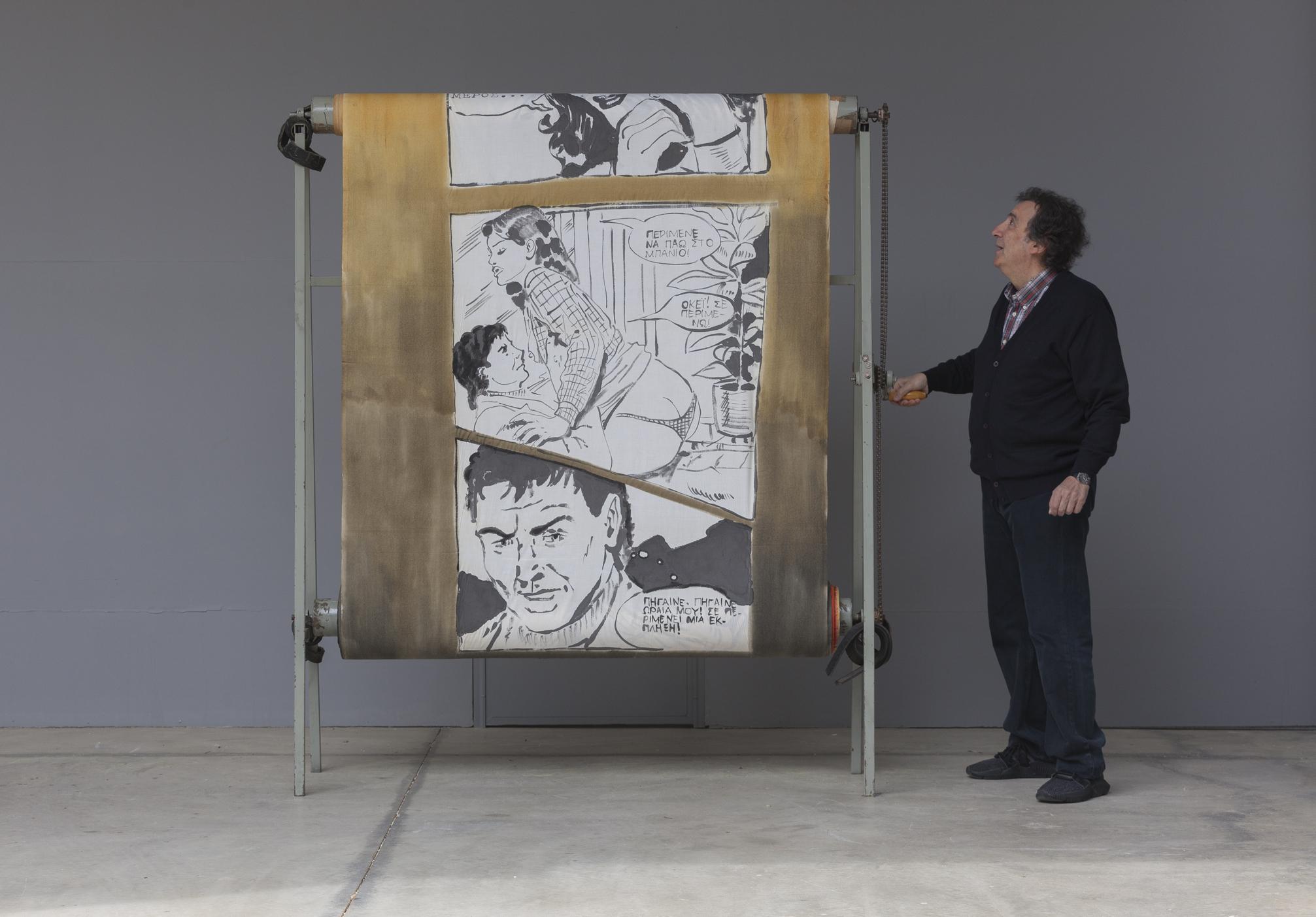 Άγγελος Παπαδημητρίου , Farewell Art , 1991 – 92. Σίδηρος, λάδι, ακρυλικό χρώμα και καμβάς , 210 x 170 cm . Ευγενική παραχώρηση Συλλογή Δ.Δασκαλόπουλου . Φωτο: Νίκος Μάρκου