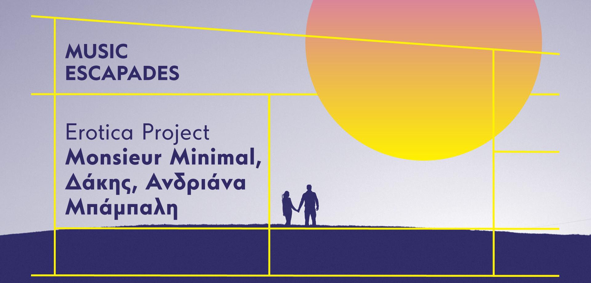 Music Escapades: Erotica Project