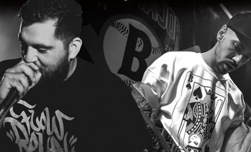 Cypress Hill, Dub FX, Ταφ Λάθος, 12ος Πίθηκος, Anser x Eversor, Νέγρος του Μοριά