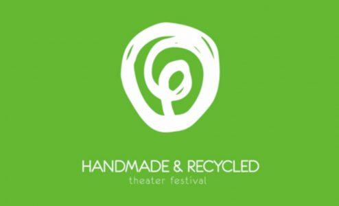 7ο Φεστιβάλ Χειροποίητου & Ανακυκλώσιμου Θεάτρου