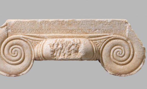 Περιοδική έκθεση στο Αρχαιολογικό Μουσείο Θεσσαλονίκης
