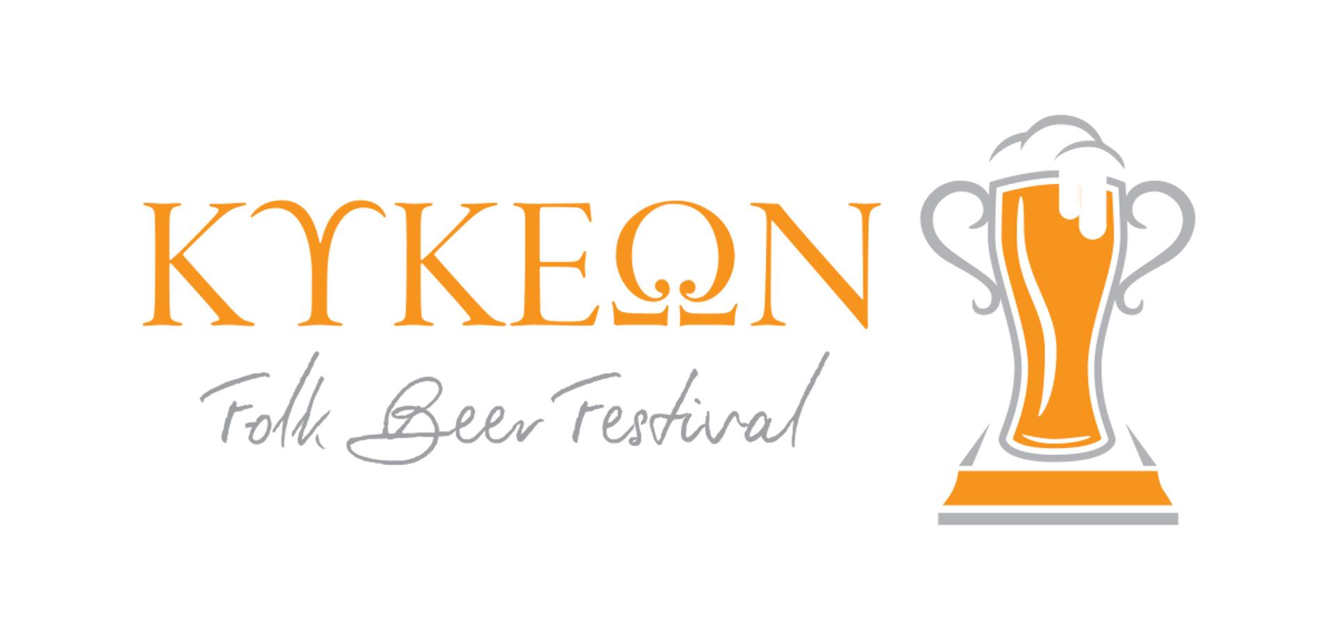 Kykeon folk beer festival