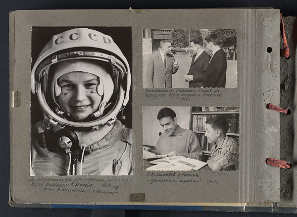 Page from Brothers of the Cosmos, 1969, featuring images of Valentina Tereshkova, 1963 [left];Konstantin Feoktistov, Vladimir Komarov, and Boris Yegerov, 1964 [top right]; and Komarov with his son, 1964 [bottom right], all by Baturin and V. Zhiharekno,1969