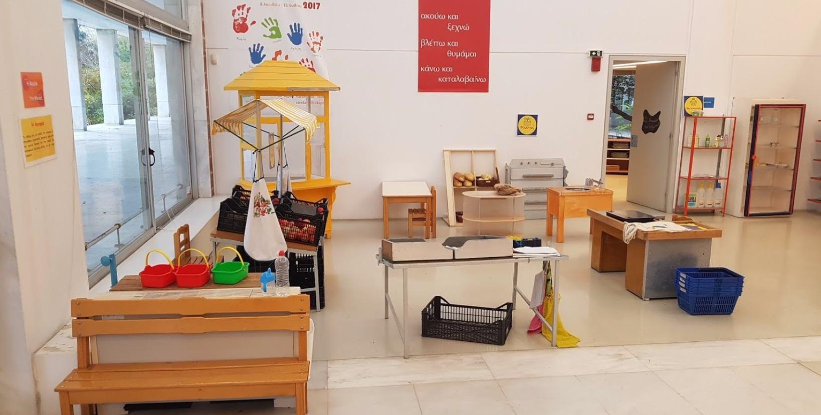 παιδικό μουσείο αθήνας