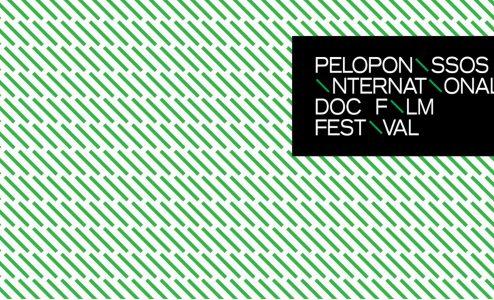 Διεθνές Φεστιβάλ Ντοκιμαντέρ Πελοποννήσου