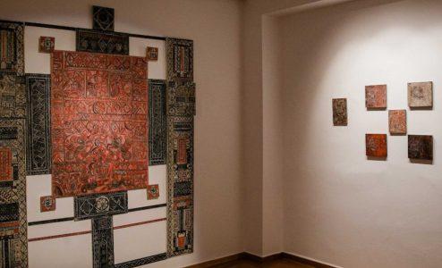 CITRONNE Gallery | Αλέκος Κυραρίνης