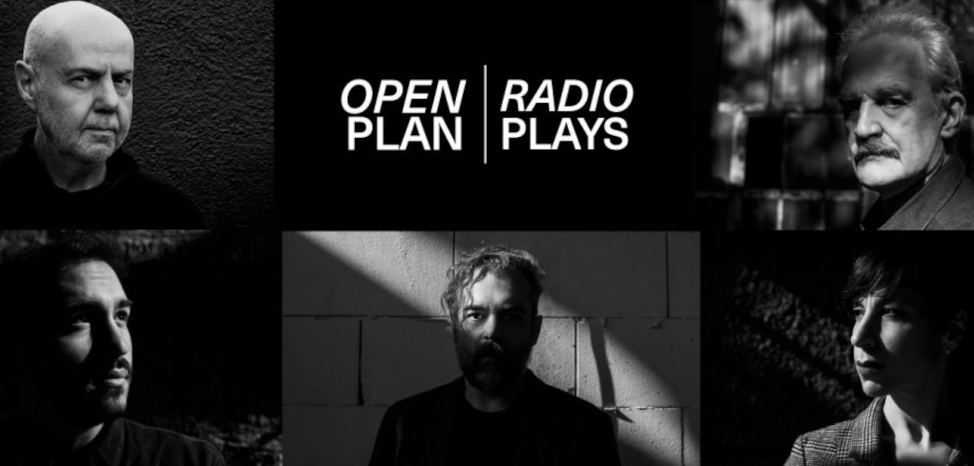 Φεστιβάλ Αθηνών & Επιδαύρου - Radio Plays