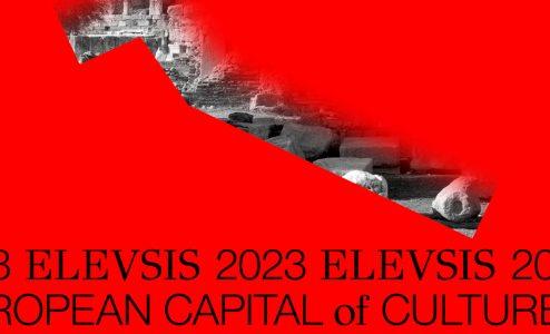 2023 ELEVSIS