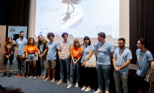 """12ο Φεστιβάλ Ταινιών Μικρού Μήκους """"Balkans Beyond Borders"""""""