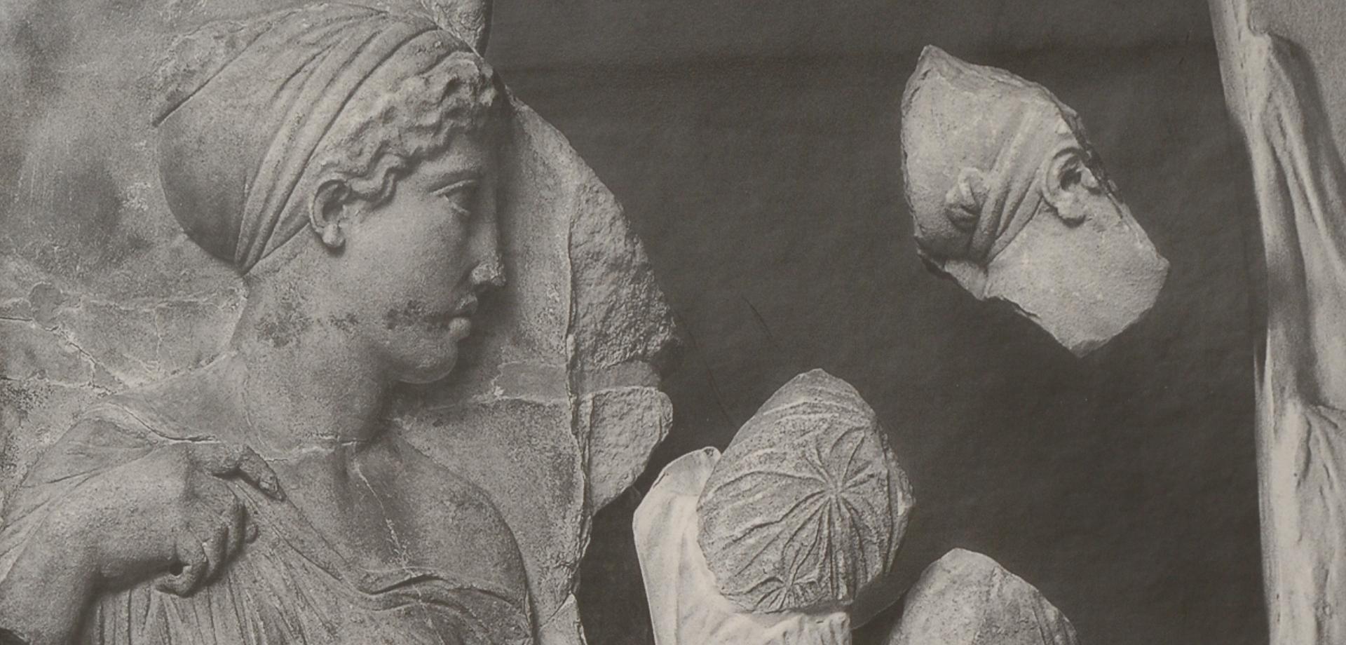 ΣΠΟΝΔΗ Αφιέρωμα στη μνήμη του Γιώργου Δεσπίνη