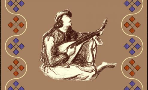 Ακριτικά Τραγούδια και Παραλογές