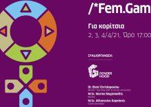 FEM.GAMERS