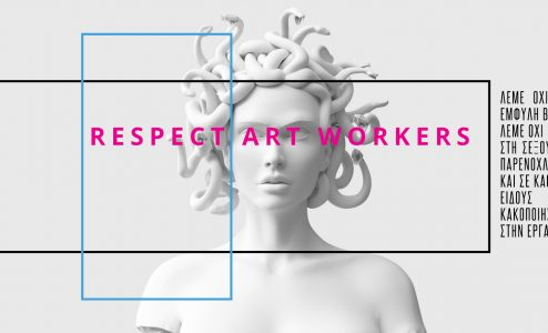 RESPECT ART WORKERS