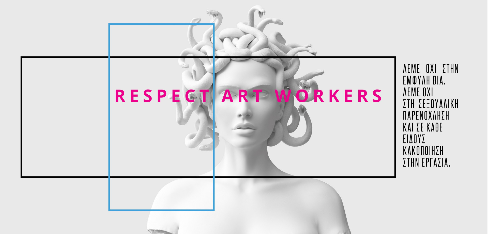 RESPECT ART WORKERS