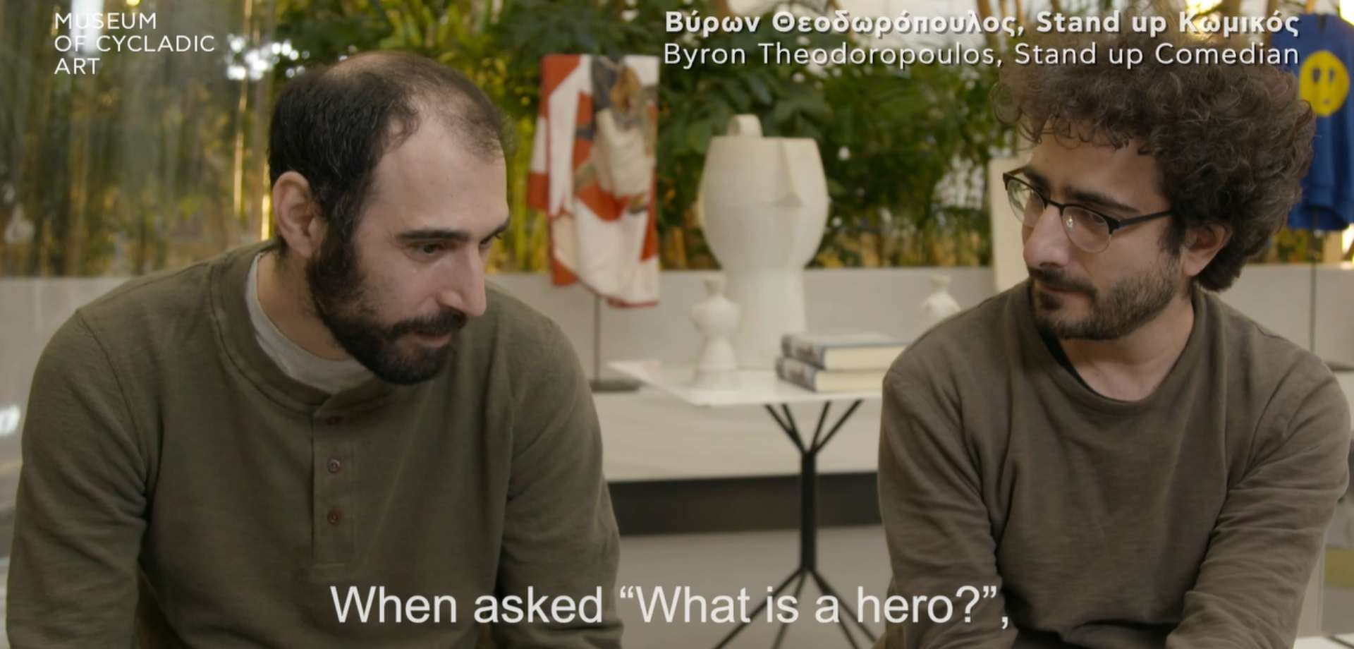 «Τί είναι για σένα Ήρωας;»