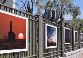 Athens Photo World 2021