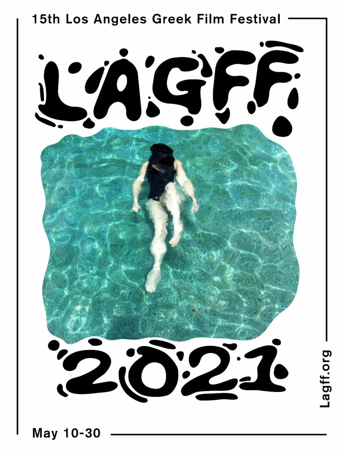 15th LAFGG