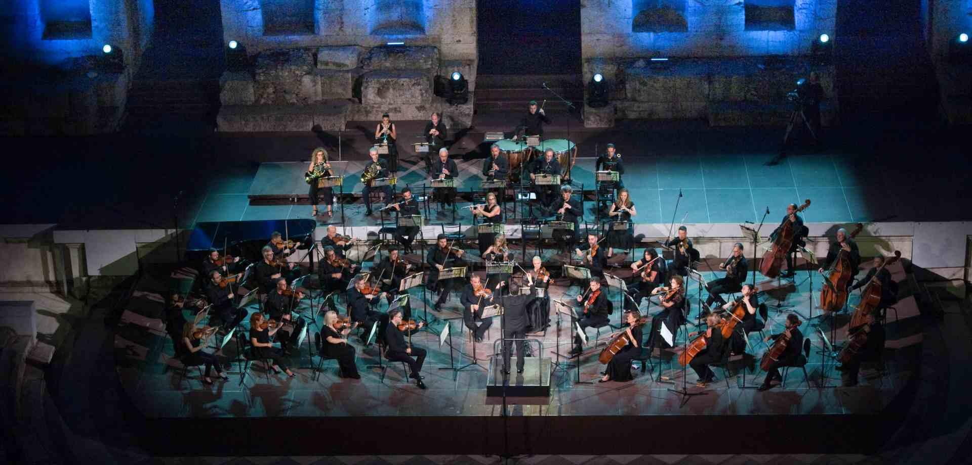 Εθνική Συμφωνική Ορχήστρα της ΕΡΤ - Ηρώδειο