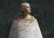 Κέντρο ΣύγχρονηςΤέχνης Ιλεάνα Τούντα