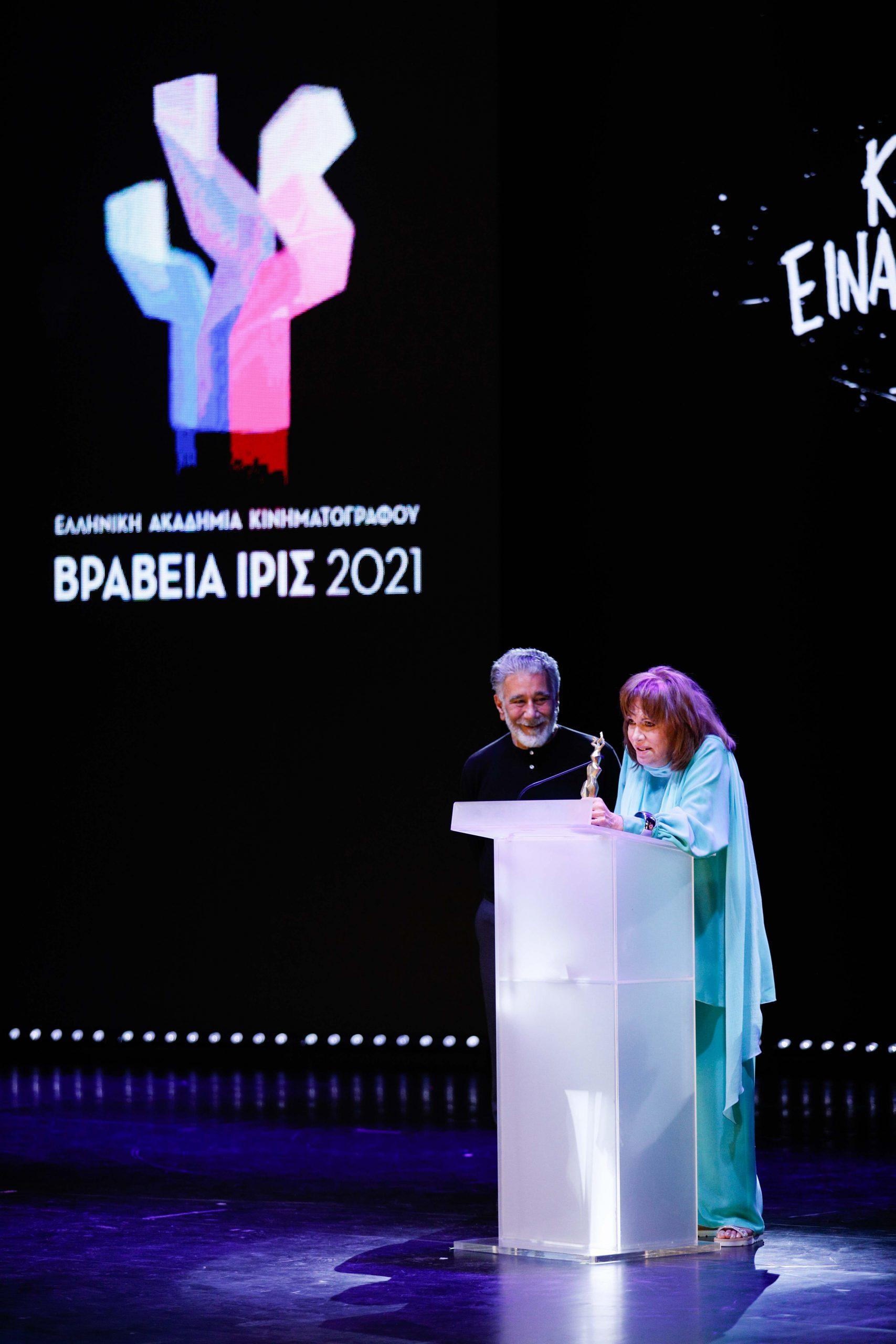 Βραβεία Ίρις 2021