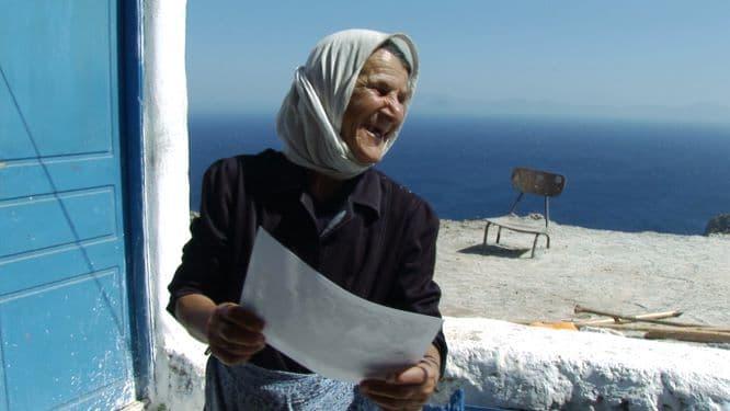 7o Διεθνές Φεστιβάλ Ντοκιμαντέρ Πελοποννήσου