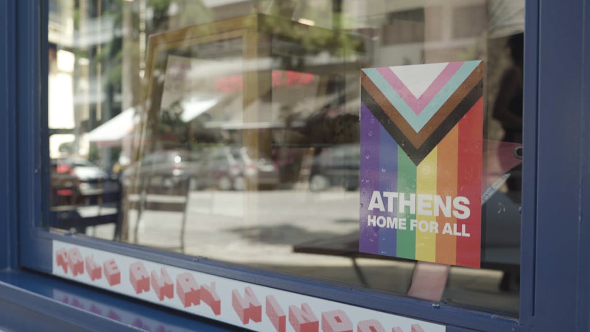 ATHENS HOME FOR ALL
