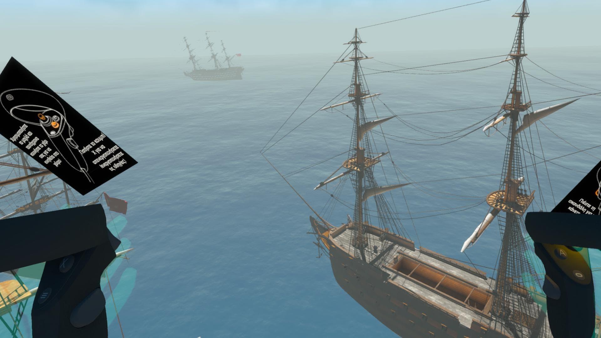 Τρέξε επάνω εις τα κύματα της φοβεράς θαλάσσης. 1821. Ο Αγώνας στη θάλασσα