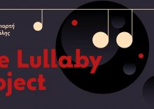 Lullaby Project