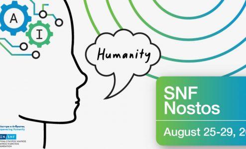 SNF Nostos 2021