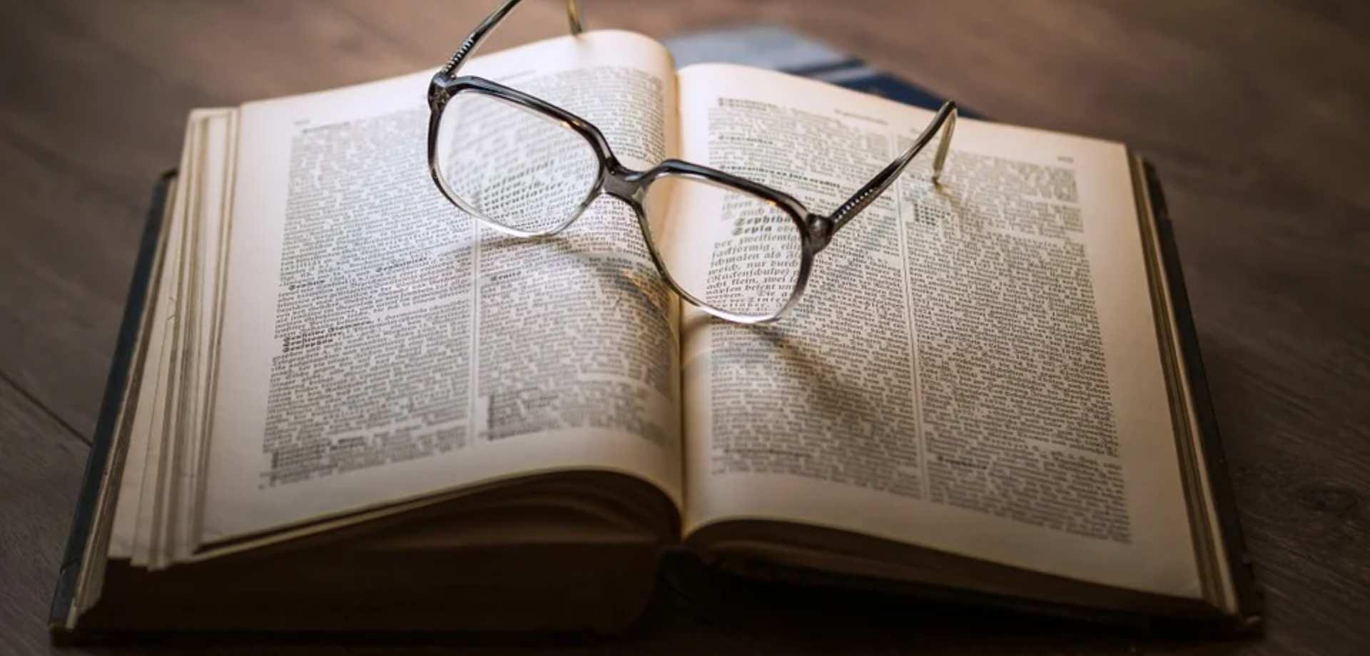 Κρατικά Λογοτεχνικά Βραβεία 2020