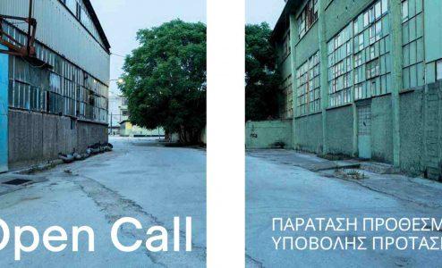 Φεστιβάλ Αθηνών και Επιδαύρου 2022 - Open call