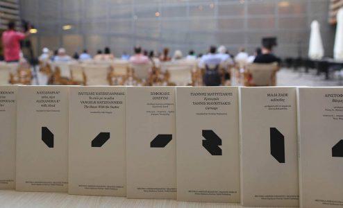 Οι Εκδόσεις του Φεστιβάλ Αθηνών Επιδαύρου στη Διεθνή Έκθεση Βιβλίου Φρανκφούρτης